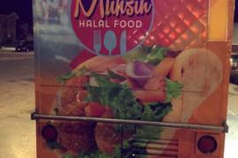 Muhsin's Halal Food