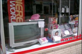 SP: Keskin - Verkauf und Reparatur - TV, SAT, Kabe