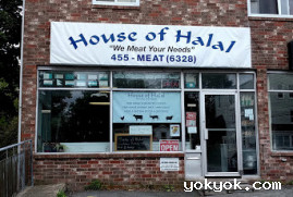 House Of Halal Groceries