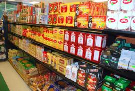 Halal Food Store