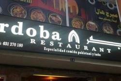 Cordoba Restaurant