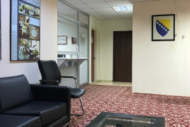 Consulate-General of Bosnia and Herzegovina in Ist