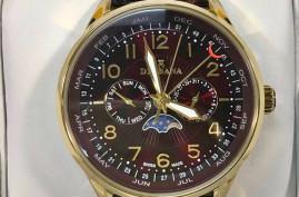 Gentleman's Luxury Wristwatch